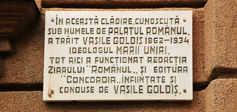 placa comemorativa redactia romanul copy