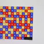 097-ex libris 2015 (97)