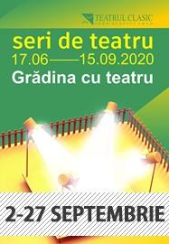 GRĂDINA CU TEATRU @ TEATRUL DE VARĂ