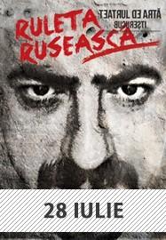 Ruleta rusească @ Teatrul de vară ARAD