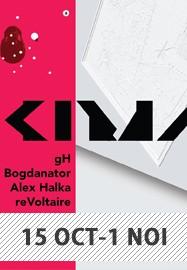 kimæra @ Muzeul de Artă